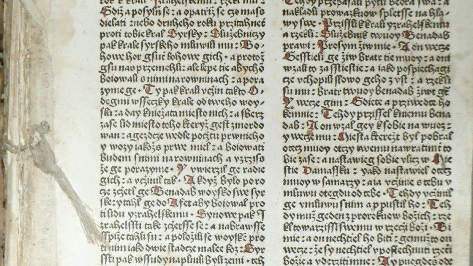 Pražská bible je z roku 1488. Vznikla tedy pouhý rok po zavedení knihtisku do Prahy